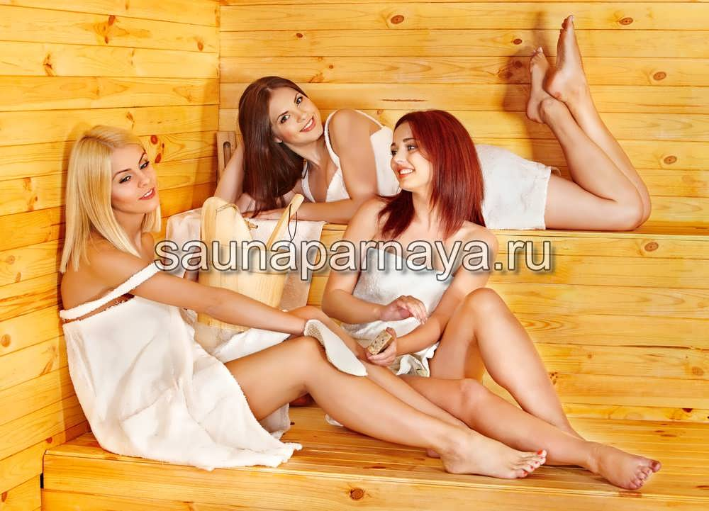 Сауна с девушками онлайн